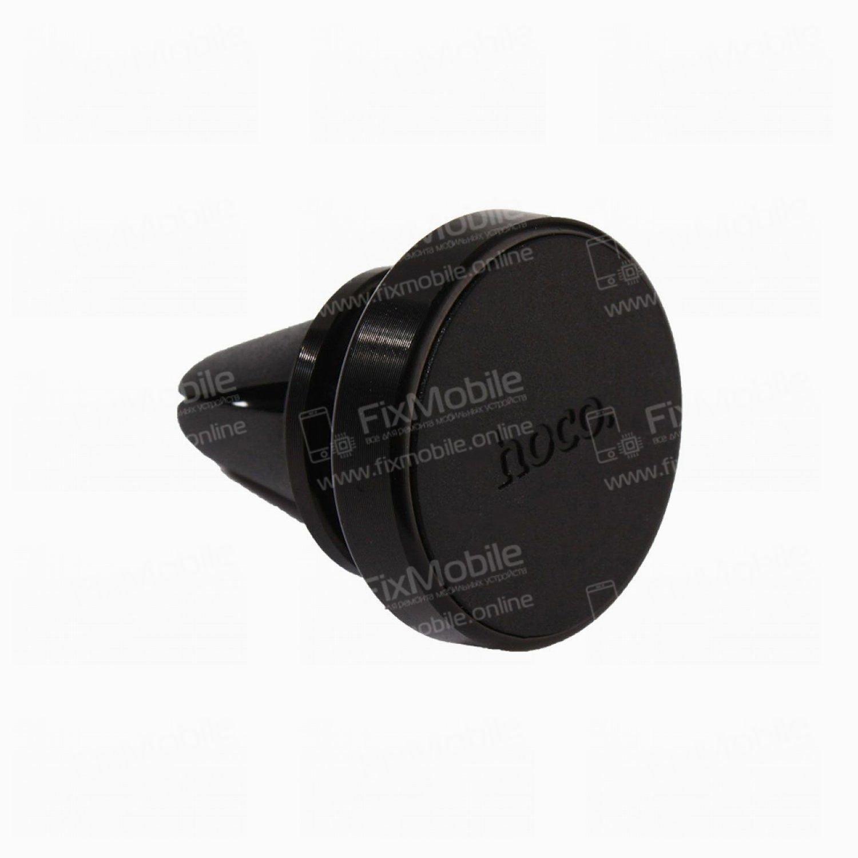 Автомобильный держатель HOCO CA47 Metal magnetic (черный)